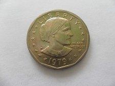 Buy 1979-P Susan B Anthony Dollar