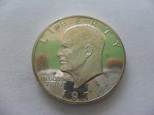 Buy 1971-S Eisenhower  Dollar