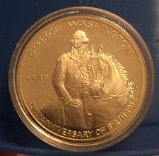 Buy 1982 George Washington Commemorative Half Dollar