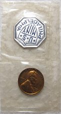 Buy 1961 P LINCOLN CENT 'PROOF COIN'