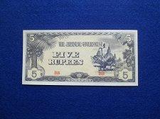Buy MYANMAR (ND)1942-44  5 RUPEE WW2 NOTE  UNC CONDITION!