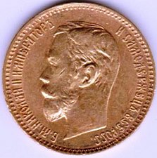 Buy Russia 1900 5 Gold Ruble