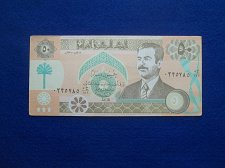 Buy IRAQ 1991/AH1411 50 DINAR NOTE IN XF AU CONDITION!