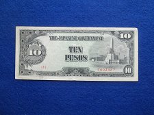 Buy PHILIPPINES/JAPAN WW2 (ND)1943 10 PESOS WORLD PAPER MONEY