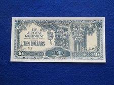 Buy MALAYA/JAPAN WW2 (ND)1942-44 10 DOLLAR WORLD PAPER MONEY