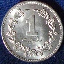 Buy 1979 Pakistan Rupee BU