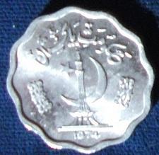 Buy 1974 Pakistan 10 Paisa BU