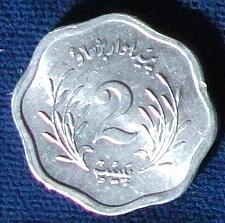 Buy 1974 Pakistan 2 Paisa BU