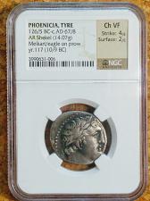 Buy AR Shekel - Phoenicia, Tyre 126/5 BC-c.AD 67/8 - 30 Pieces of Silver Story, Juda