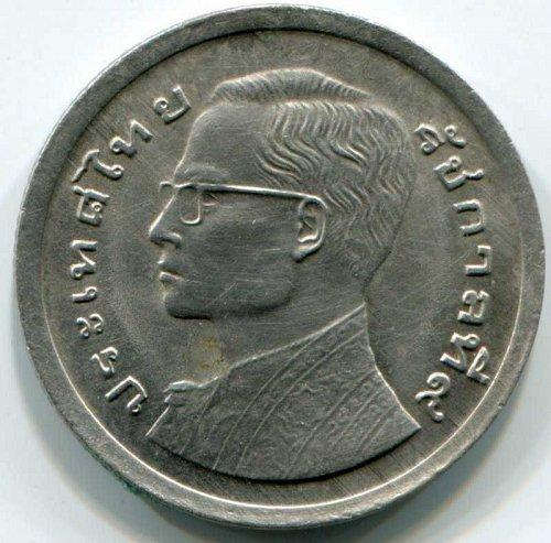 1977 One Baht Thailand