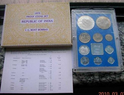 1975 Proof Coins Set Republic of India