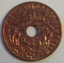 coin indonesian
