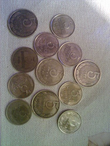 USSR COINS 1968,1970 UPTO 1992 COINS