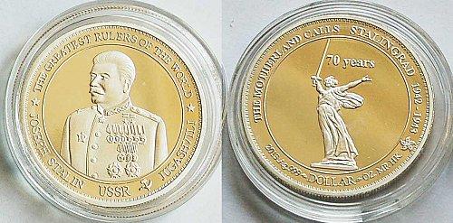Collectibe silver coin