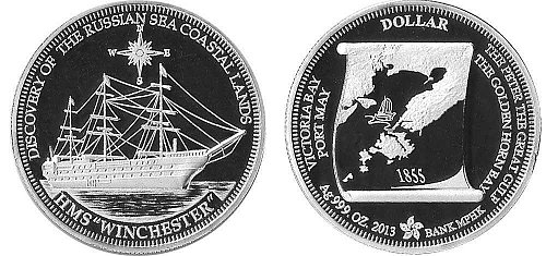 A collectible silver coin