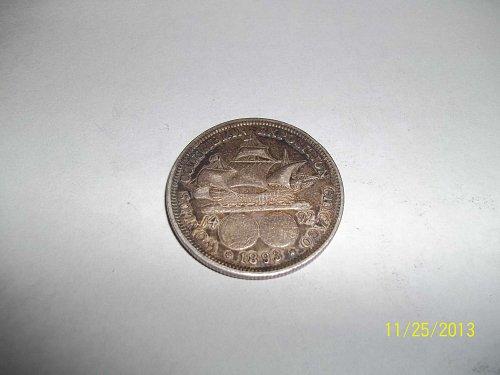 1893 Colombian Exposition half dollar