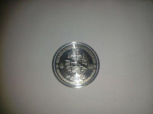Portuguese coin 750 escudos silver 1983