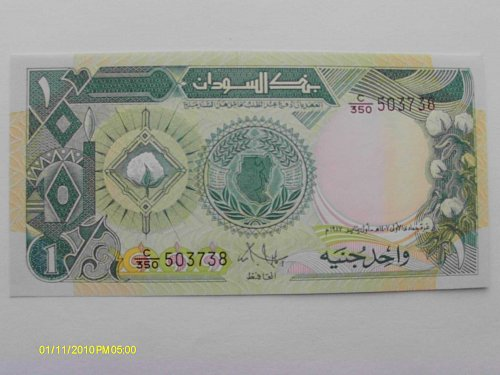 WORLD BANK NOTE