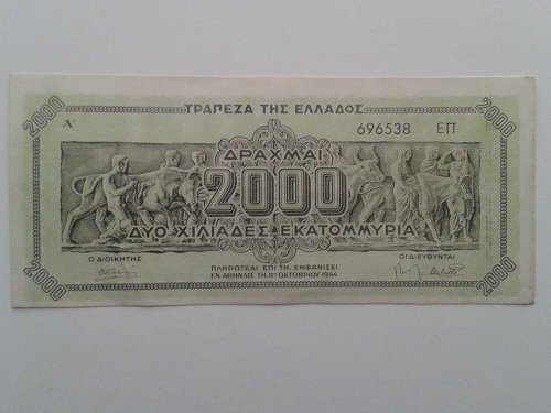 WORLD BANK NOTE 1944