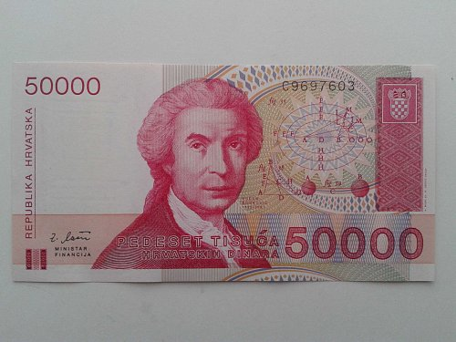 WORLD BANK NOTE 1993