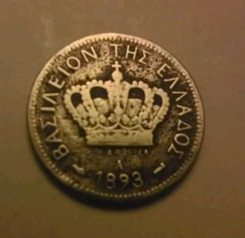 1893 Greece 20 Lepta. ***RARE*** Only 248,008 Minted. High Value. KM# 57