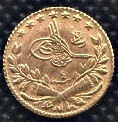 Turkey 25 kurush Muhammad V
