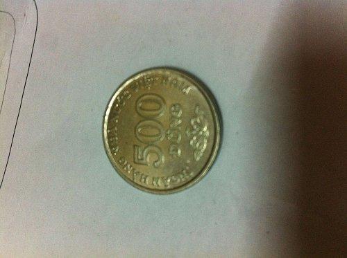 VIETNAM COIN-500 DONG
