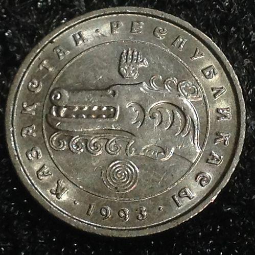 1993 Kazakhstan 3 Tenge (These are pretty rare)