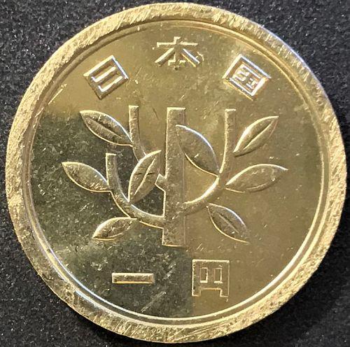 Japan - 1979 - 1 Yen [Emperor Hirohito - Showa - year 54] #3