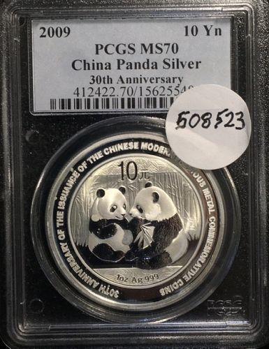 2009 China 10 Ya  Panda Silver  PCGS  MS70