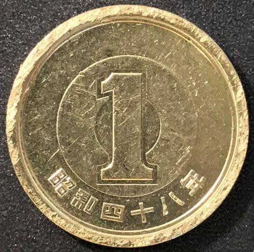 Japan - 1973 - 1 Yen [Emperor Hirohito - Showa - year 48] #1