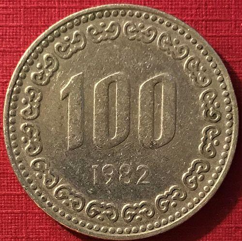 Korea - 1982 - 100 Won