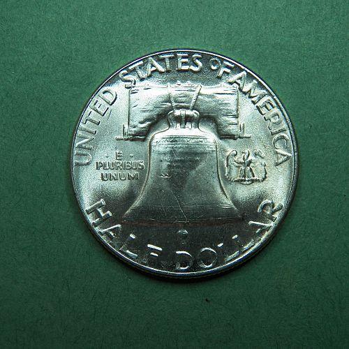 1954 P Franklin Half Dollar  Brilliant Uncirculated Coin   z18