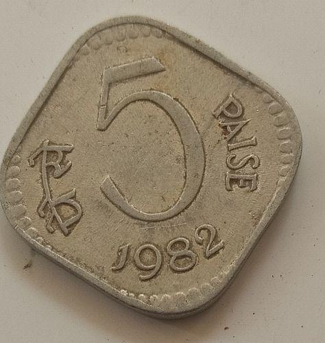 1982....India circulated coin