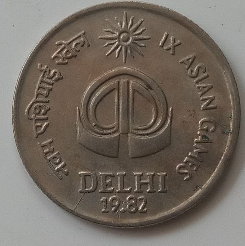 1982.....India circulated..coin