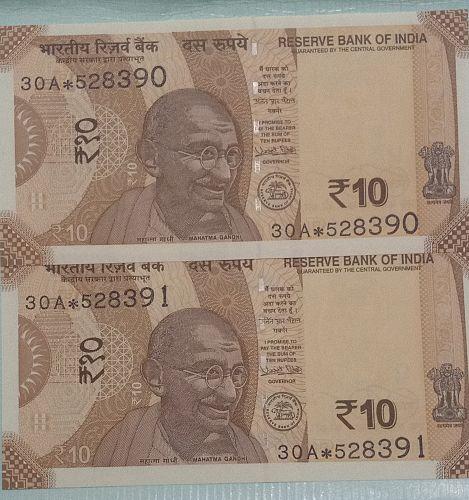 Replacement UNC pair..2 India notes