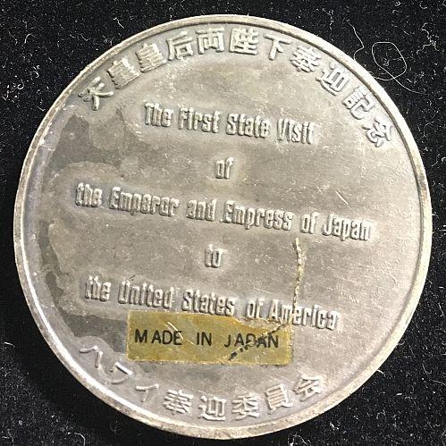 Hawaiian token Visit of the Emperor and Empress of Japan in 1975
