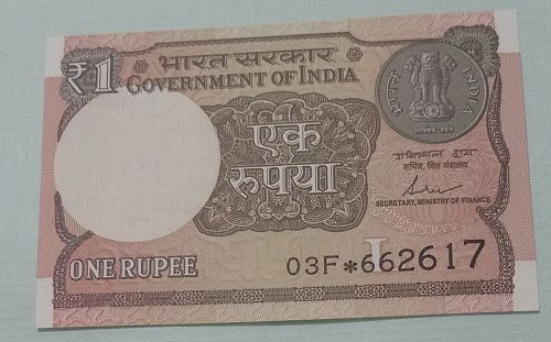2017..INDIA UNC.. REPLACEMENT 03F *662617