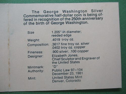 1982-D  George Washington Commemorative Half Dollar.  Item: CM 82D-01.