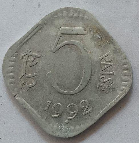 1992..... India coin