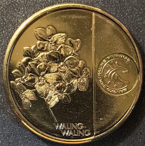 Philippines - 2018 -1 Piso [#2]