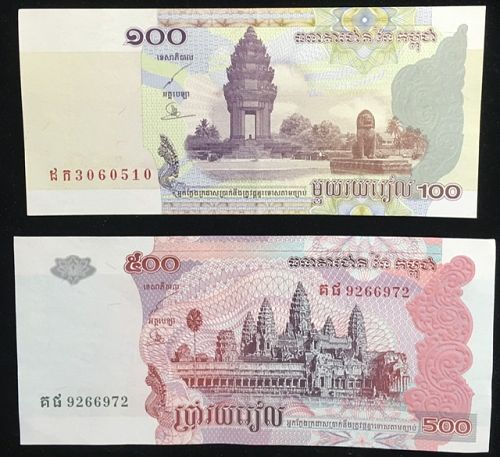 CAMBODIA  2 notes 100 and 500 Riels  2001 to 2004