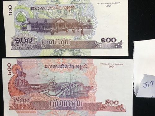 CAMBODIA  2 notes 100 and 500 Riels