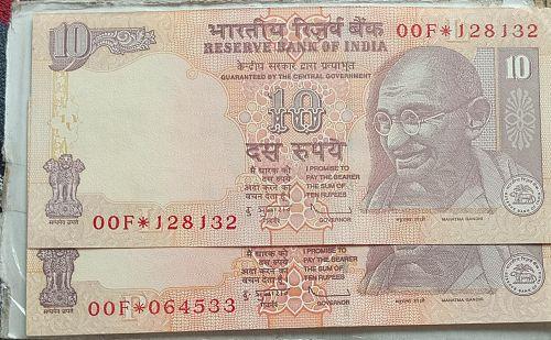 INDIA  UNC..2009/2011.. Replacement