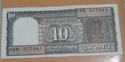 INDIA .Old note...See Shifted..377541