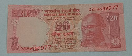 *999977..INDIA..20 Rupees...2015..* REPLACEMENT
