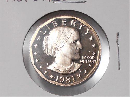 1981 S Proof Susan B Anthony dollar
