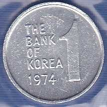 Korea/South 1 Won 1974