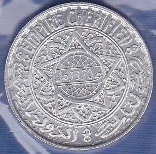 Morocco 5 Francs 1950