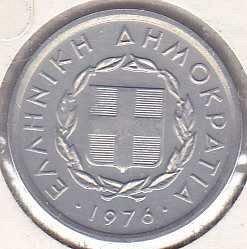 Greece 10 Lepta 1976